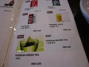 20140829_KO. B. Q._MENU_KOREAN GREEN TEA